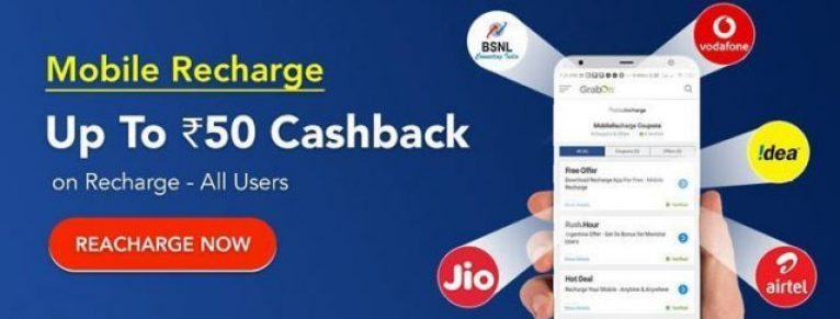 mobile-recharge-coupons